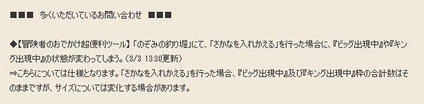 NoName_2017-3-4_12-4-9_No-00