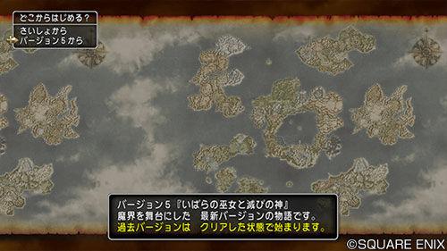 【朗報】新キャラはバージョン5までストーリースキップ可能にのサムネイル画像