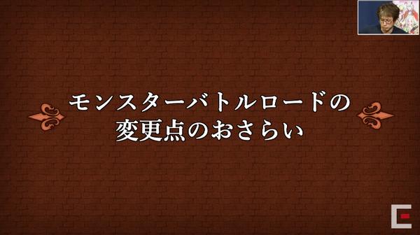 【朗報】モンスターバトルロード初日は39万エントリーと判明 覇権きたあああ!!!のサムネイル画像