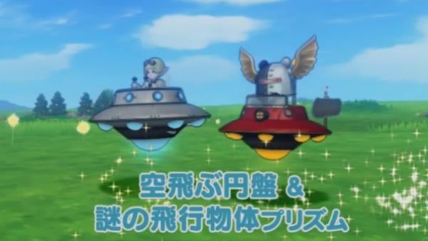 【ドラクエ10】空飛ぶ円盤&謎の飛行物体プリズムの乗り心地はどう?のサムネイル画像