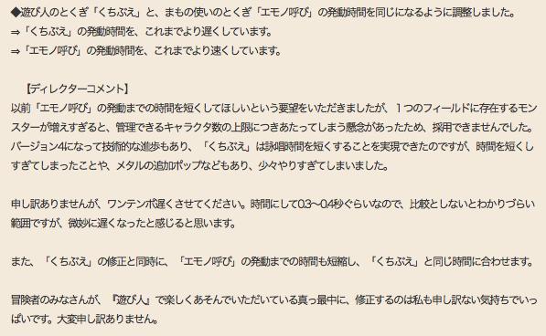 【ドラクエ10】安西先生「くちぶえは少々やりすぎてしまいました」のサムネイル画像