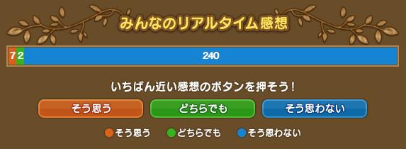 スクリーンショット 2020-02-12 21.42.34