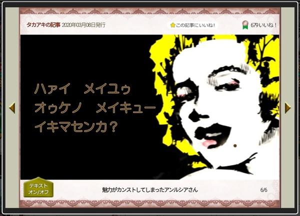 【ドラクエ10】3月8日の「みんなの掲示板」に久々の超大作が来たなのサムネイル画像
