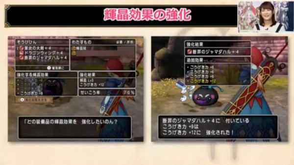 【ドラクエ10】+4武器が野良の最低基準になったらダルすぎるのサムネイル画像
