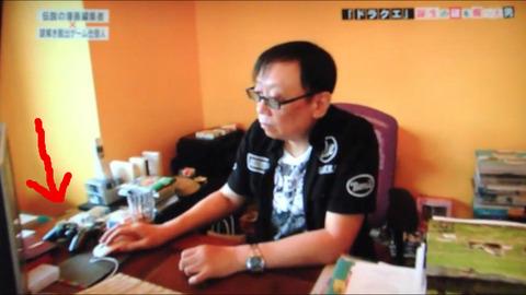 ドラクエ11はPS4で発売!? 堀井雄二氏の机の上にデュアルショックが・・!!のサムネイル画像