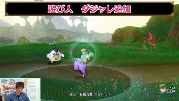 【ドラクエ10】遊び人がこっそり弱体化してるってマジ!?のサムネイル画像