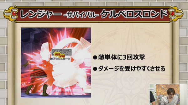 【ドラクエ10】「ケルベロスロンド」でレンジャーの時代到来かのサムネイル画像