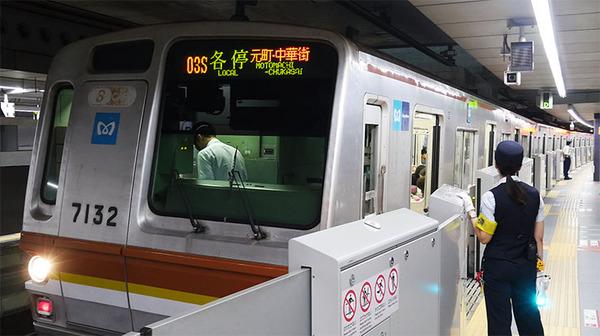 【朗報】東急東横線の発車メロディーがドラクエになってると話題にwwwwwwwwwのサムネイル画像