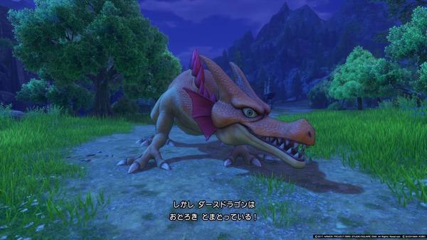 【ドラクエ10】ダースドラゴンのダースってなんやねんのサムネイル画像