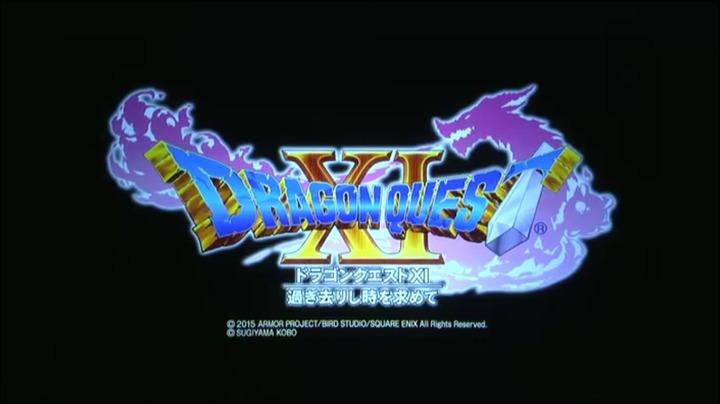 【速報】ドラクエ11はPS4と3DSとNXで発売!!!のサムネイル画像