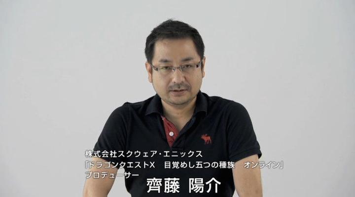 【ドラクエ10】「討伐依頼のジェム課金問題」について齊藤陽介プロデューサーがTwitterで回答!のサムネイル画像