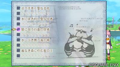 【ドラクエ10】バージョン3.5中期情報きたぞ!のサムネイル画像