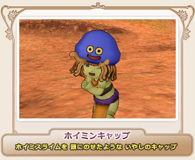 PS4でドラクエ10発売?のサムネイル画像
