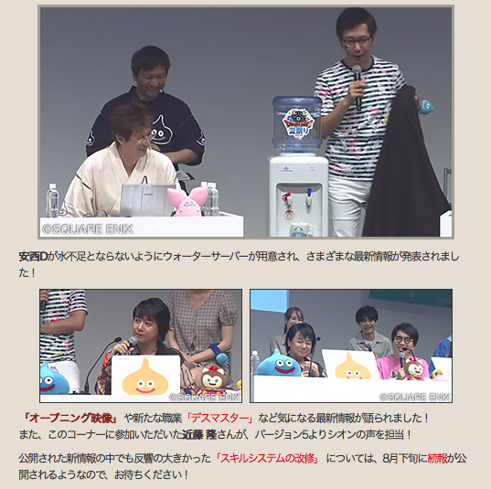 【ドラクエ10】公式「スキルシステムの改修については、8月下旬に続報が公開されるようなので、お待ちください!」のサムネイル画像
