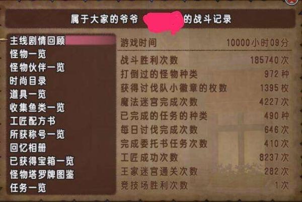 【ドラクエ10】中国版の難民プレイヤーが日本版に押し寄せてるってマジ!?のサムネイル画像