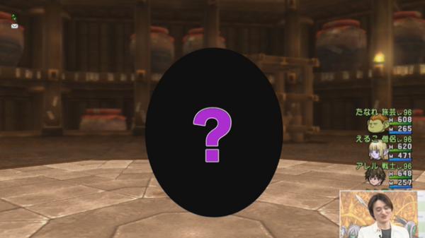 【ドラクエ10】「死神スライダーク」の報酬はアクセルギアの上位?のサムネイル画像