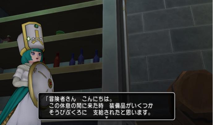 【ドラクエ10】ホロナちゃんは地雷僧侶?のサムネイル画像