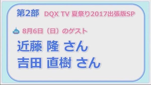 【ドラクエ10】Ver4は吉田直樹さんに新生してもらおうのサムネイル画像