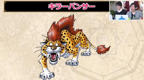 【ドラクエ10】キラーパンサーはメチャクチャ強くして欲しいな!のサムネイル画像
