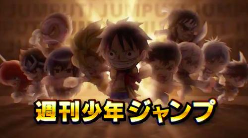 【ジャンプチヒーローズ】最新PVが公式ツイッターで公開!のサムネイル画像
