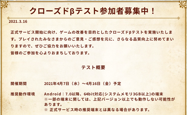 スクリーンショット 2021-03-19 22.22.46