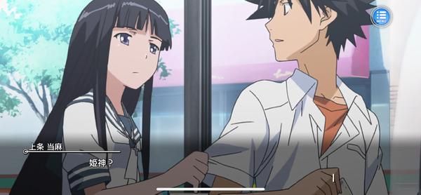 【とあるIF】姫神さんは何で空気何だ?のサムネイル画像