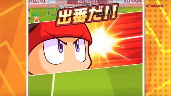【実況パワフルサッカー】パワサカに『特殊能力』は登場するのかなのサムネイル画像