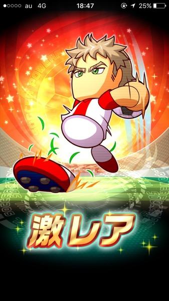 【パワサカ】日本代表verで遠井さんが劇的な強化をされて帰ってくる可能性もある?のサムネイル画像