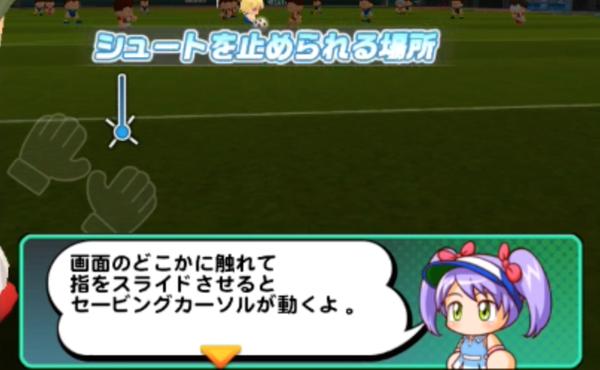 【実況パワフルサッカー】キーパーのセービングが難しすぎる?のサムネイル画像