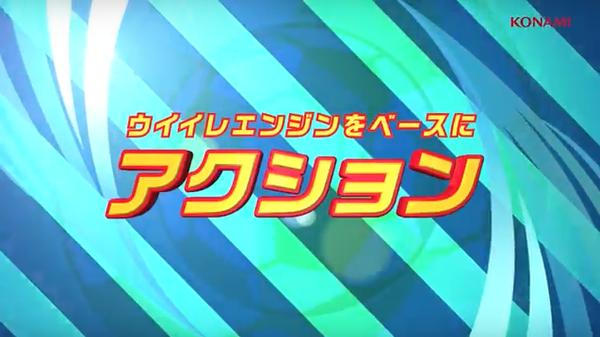 【実況パワフルサッカー】動画検証:アクションのサムネイル画像