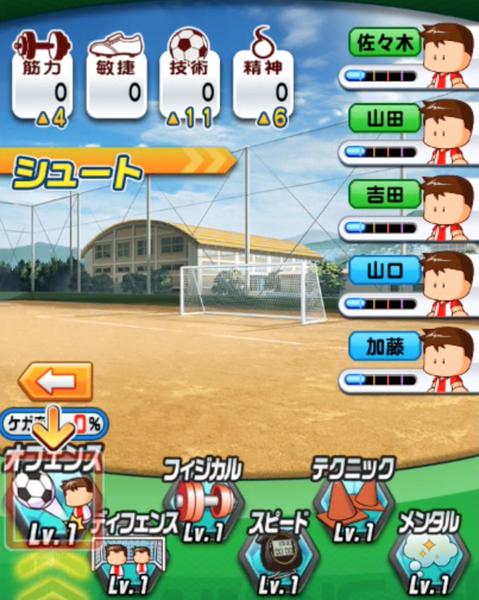 【実況パワフルサッカー】パワサカもオールゴリラが最強なの?のサムネイル画像