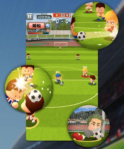 【実況パワフルサッカー】試合モードはウイイレエンジンを採用!のサムネイル画像