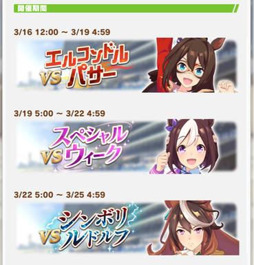 スクリーンショット 2021-03-12 20.30.16