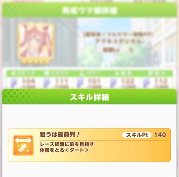 スクリーンショット 2021-09-20 12.02.34