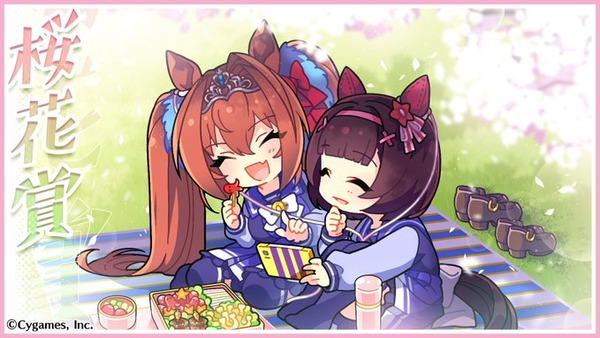 【ウマ娘】「桜花賞」記念プレゼント50000マニーきたあああ!!!のサムネイル画像