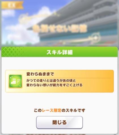 スクリーンショット 2021-07-20 13.04.45