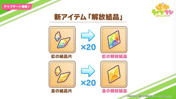 スクリーンショット 2021-09-20 19.20.07