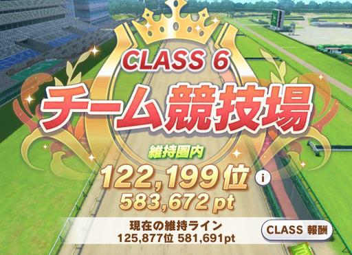スクリーンショット 2021-10-04 13.51.26