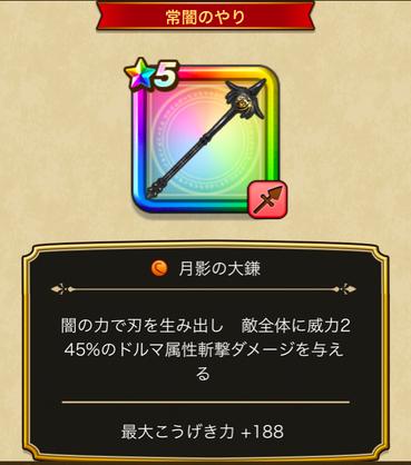 スクリーンショット 2020-01-28 14.14.16
