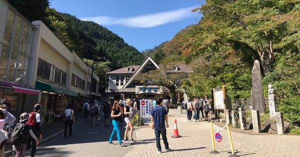 【ドラクエウォーク】高尾山に行ってみたいけど躊躇っているんだがのサムネイル画像