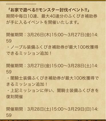 スクリーンショット 2020-03-26 15.36.41