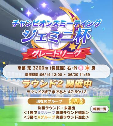 スクリーンショット 2021-06-16 12.01.24