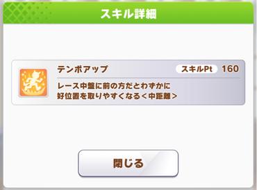 スクリーンショット 2021-03-03 23.25.01