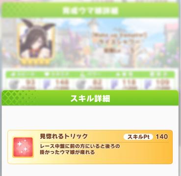 スクリーンショット 2021-09-29 12.04.24