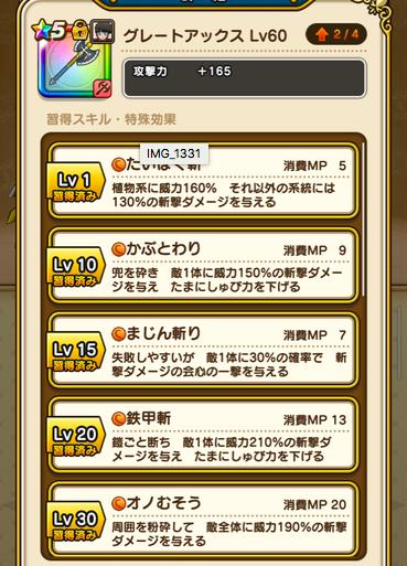 スクリーンショット 2020-01-20 14.34.22