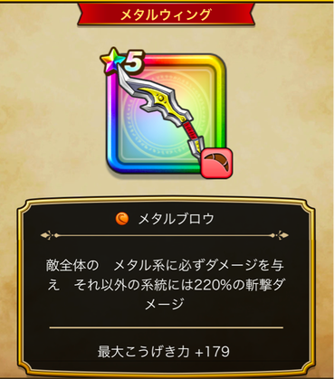 スクリーンショット 2020-01-14 15.11.38