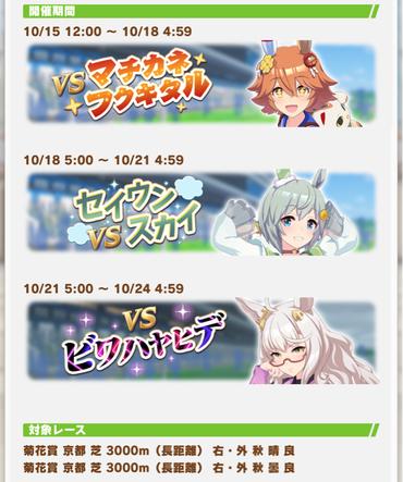 スクリーンショット 2021-10-11 12.07.50