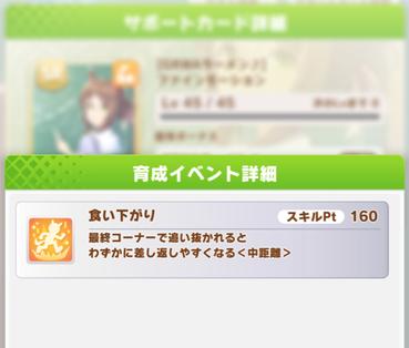 スクリーンショット 2021-09-20 12.11.32
