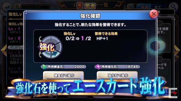 スクリーンショット 2020-08-06 20.24.52