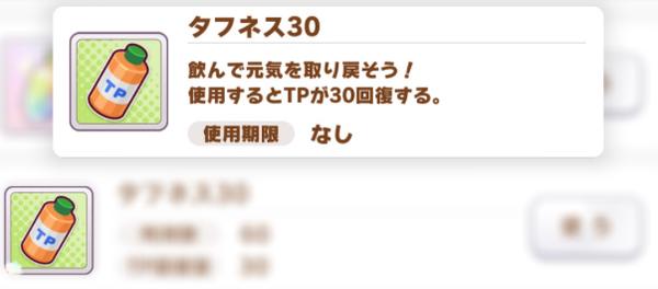 スクリーンショット 2021-09-29 22.44.32